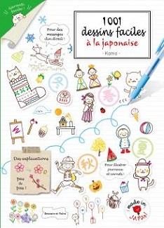 1001-dessins-faciles-japonaise-dessain-tolra