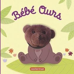 bebe-ours-les-bebetes-casterman