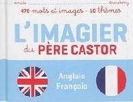 imagier-pere-castor-anglais-francais-flammarion-une