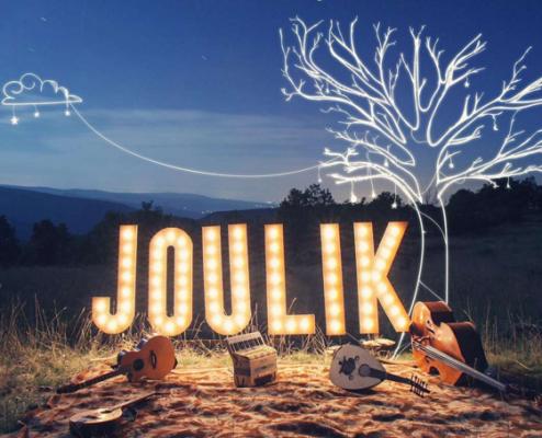 JOULIK pochette de l'album