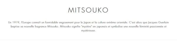 le-parfum-mitsouko-de-guerlain
