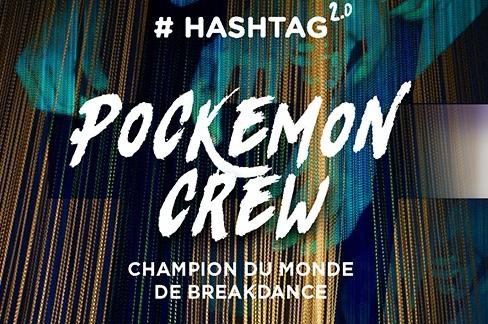 pokemon-crew-hashtag