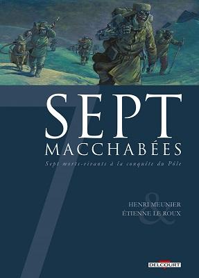 sept-macchabees-delcourt