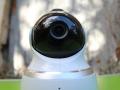 Caméra intéreure C6B
