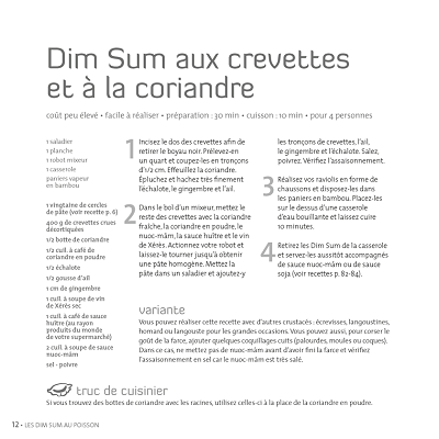 dim-sum-cie-first-editions-recette