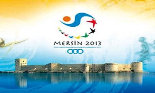 Jeux Méditerranéens de Gymnastique Artistique et Rythmique