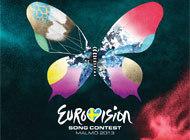 Eurovision Amandine Bourgeois représentera la France