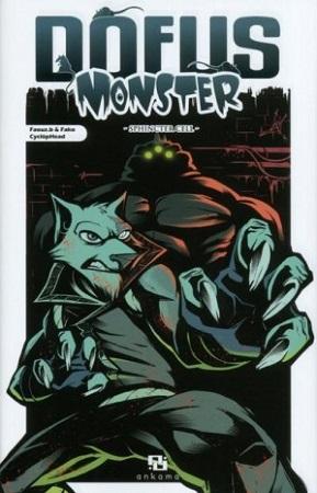 dofus-monster-t10-sphincter-cell-ankama