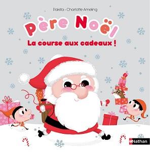pere-noel-la-course-aux-cadeaux-nathan