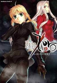 Fate Zero le volume 2 aux éditions Ototo