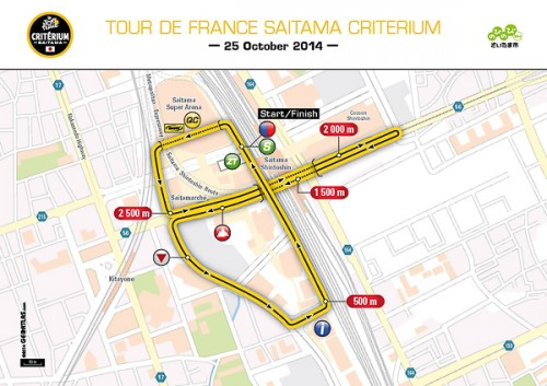 le parcours du 2014 Tour de France Saitama Criterium