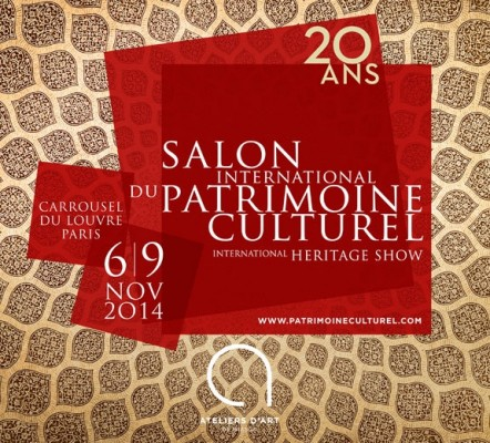 salon-international-patrimoine-culturel