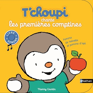 tchoupi-chante-premieres-comptines-nathan
