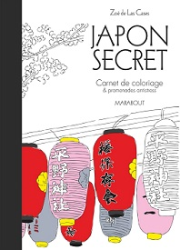 japon-secret-carnet-coloriage-marabout