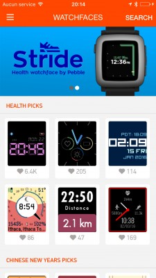 menu pebble