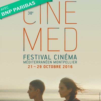 festival-rdv-hp-liste-sidebar-cinemed