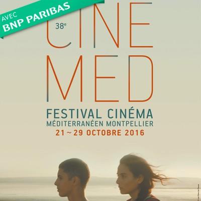 festival-rdv-hp-liste-sidebar-cinemed