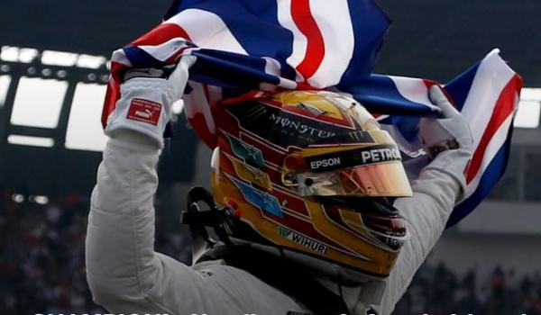 HAMILTON Champion du monde 2017 Formule 1