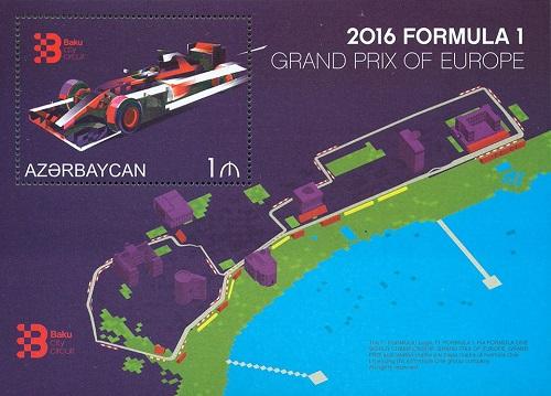Circuit d'EUROPE Bakou timbre - Formule 1