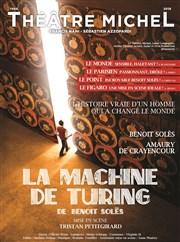 machine-de-turing-affiche