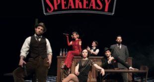 speakeasy-the-rat-pack