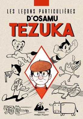 leçons-particulières-Osamu-Tezuka-philippe-picquier