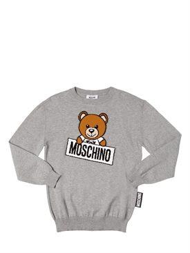 luisaviaroma T-Shirt