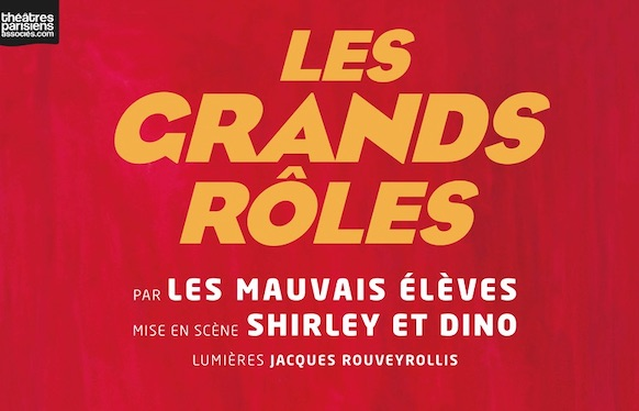 les-grands-roles-slider