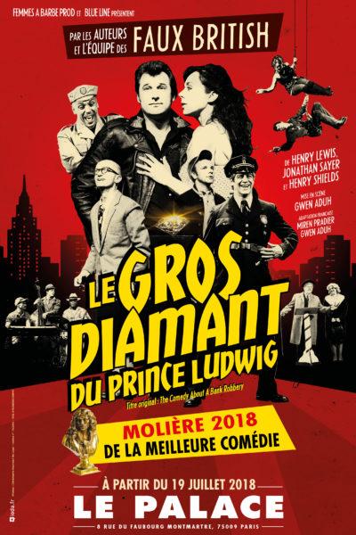 le-gros-diamant-du-prince-ludwig-palace-2019