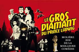 le-gros-diamant-du-prince-ludwig-palace-slider