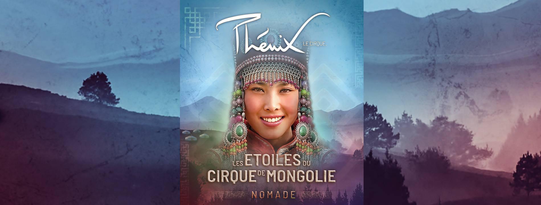 les-etoiles-du-cirque-de-mongolie-slider
