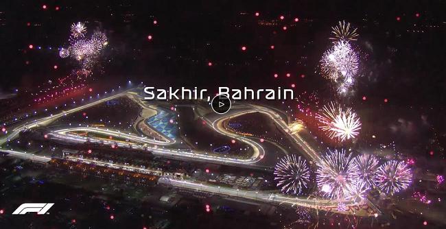 circuit de Bahrein Formule 1