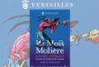 Le mois Molière 2021 à Versailles – Découvrez le programme