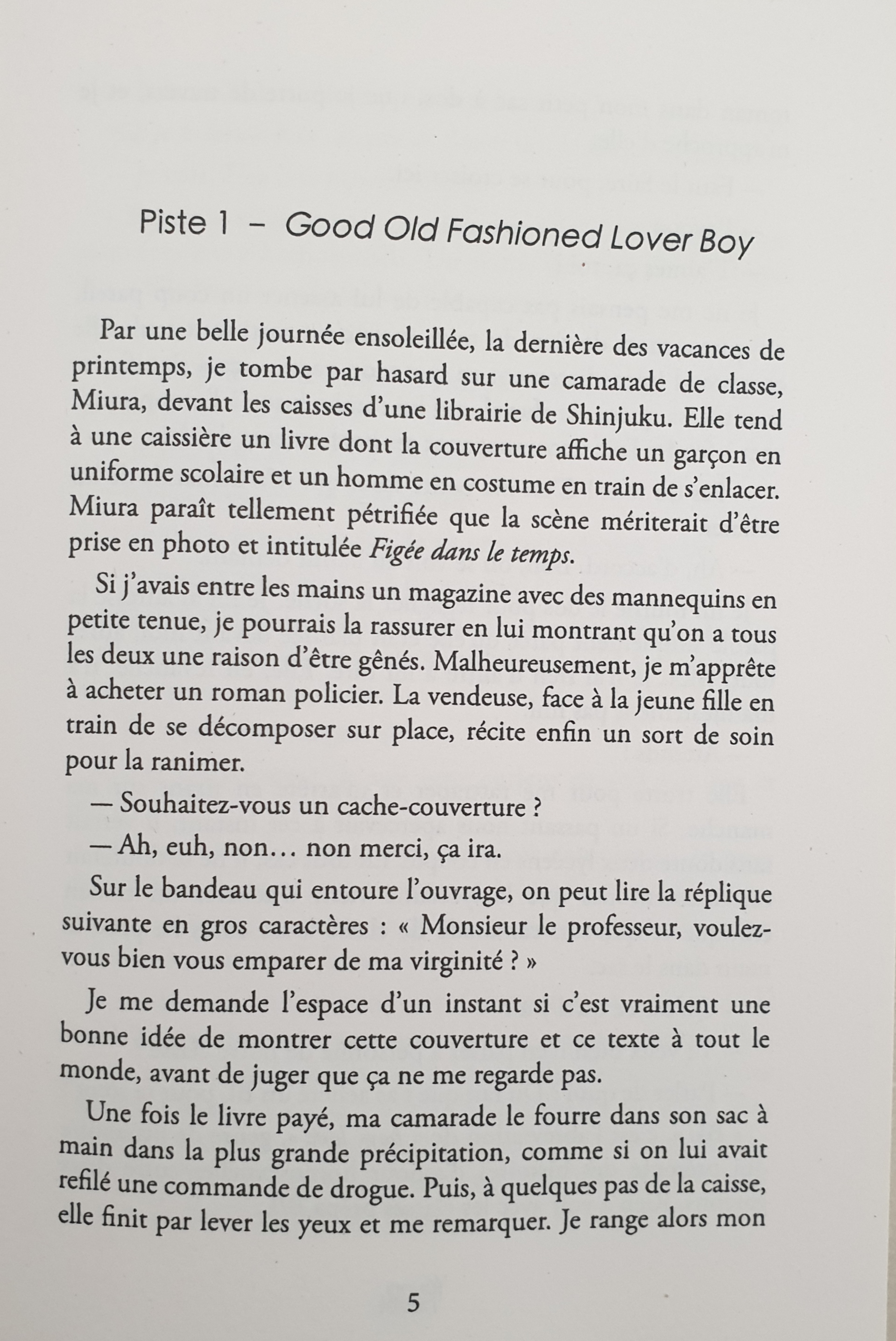 Extrait1-gay-fiction