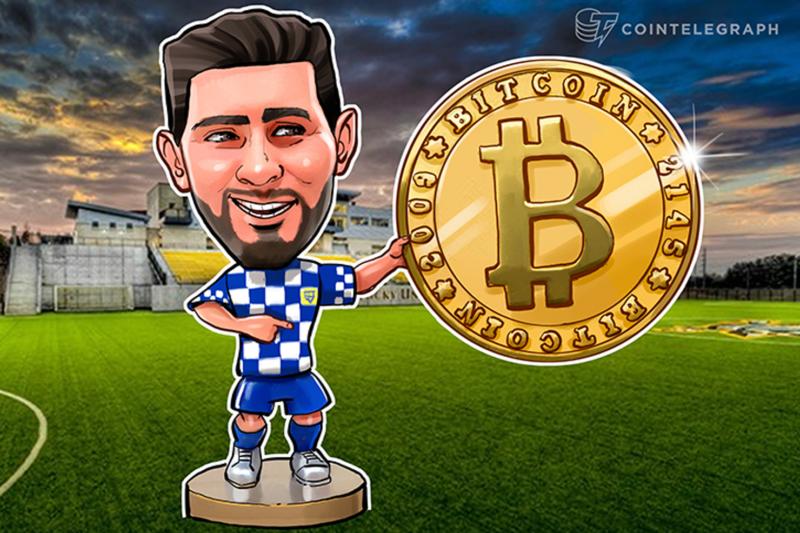 bitcoin et foot