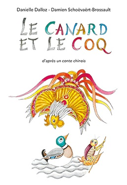 le-canard-et-le-coq-kaleidoscope