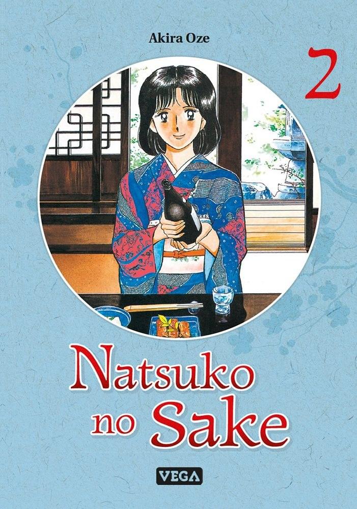 natsuko-no-sake2