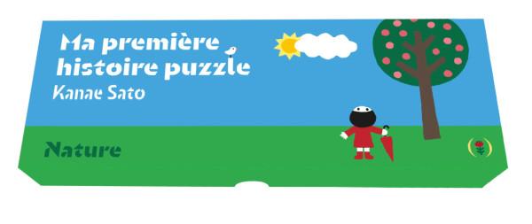 Ma première histoire puzzle
