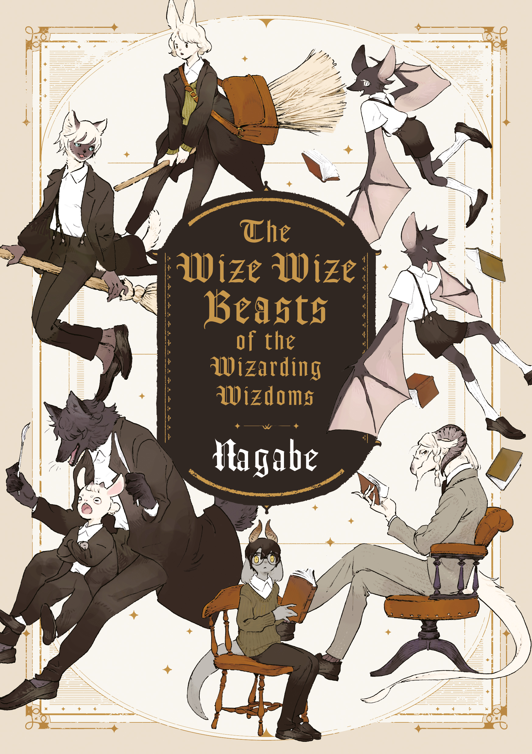 THE WIZE WIZE BEASTS OF THE WIZARDING WIZDOMS T01