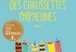 la-vie-revee-des-chaussettes-orphelines-charleston-poche