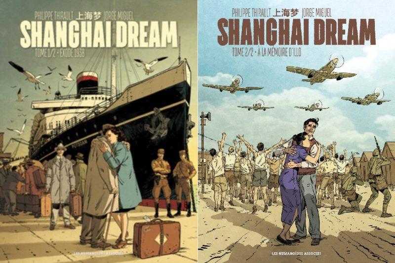 Shanghai-dream-1-2