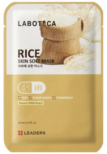 masques-visage-en-tissu-skin-soft-My-Sweetie-Box #février 2021