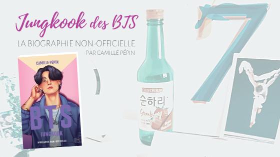 Jungkook, la biographie non-officielle par Camille Pépin