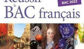 réussir-BAC-francais-special-2022-larousse