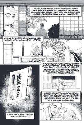 yokai-manga-histoires-de-fantomes-japonais-extrait