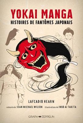 yokai-manga-histoires-de-fantomes-japonais