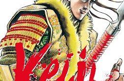 Keiji-T1-mangetsu