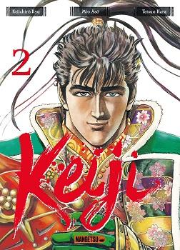Keiji-T2-mangetsu