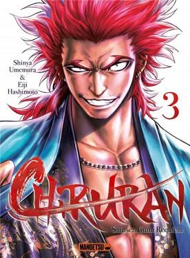 chiruran-t3-mangetsu-manga