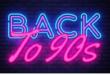 La mode néon des années 90 revient plus forte